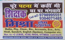 Home Tuition in Patna . Tutors at your home.