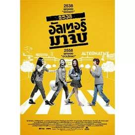 DVD Movie Thailand Back to 90's Thai Drama Film Kaset Romance Roman