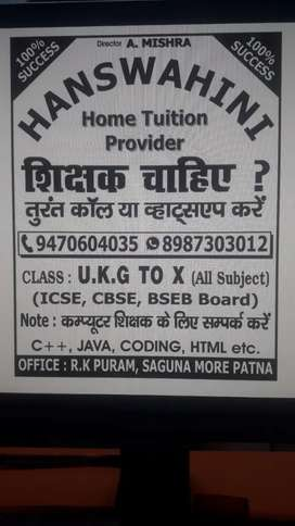HANSWAHINI HOME TUITION... Contact For Home Tuition