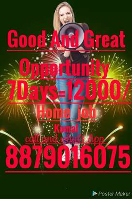 Home based work part time earn weekly