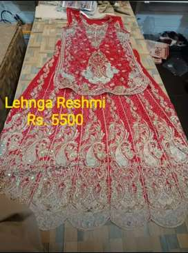 Lehnga available on whole sell rate