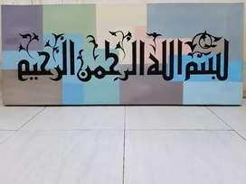 """Kaligrafi Khufi Kontemporer """"bismillahirohmanirrahim"""" Ukuran 120×50"""