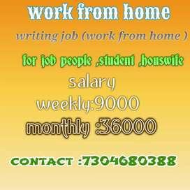 Offline hand writing work