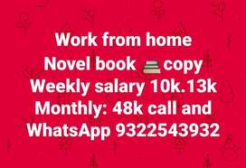 Totally home based  Get weelay salary 13k Writing Job