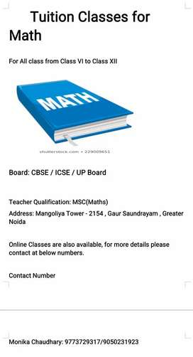 Urgent requirement students for teaching
