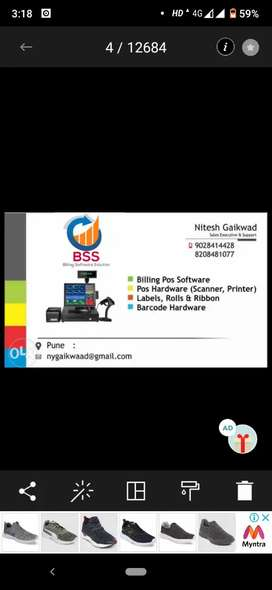 Billing Account Gst Software Retail/Garment/hotel/Cafe whosale