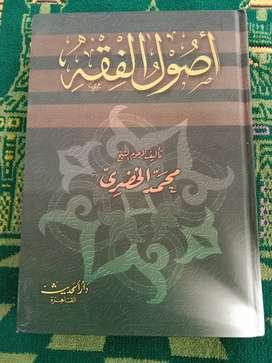 Buku Ushul Fiqh, Karya: Syekh Muhammad Khudhori