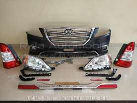 Nissan Sunny Front Bumper