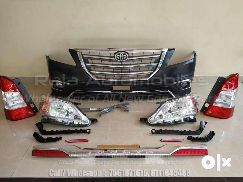 Nissan Sunny Front Bumper 0