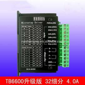 CNC Single Axis TB6600 0-4.5A Two Phase Hybrid Stepper Motor Driver