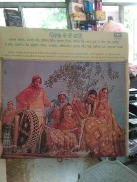 Punjabi lp ep