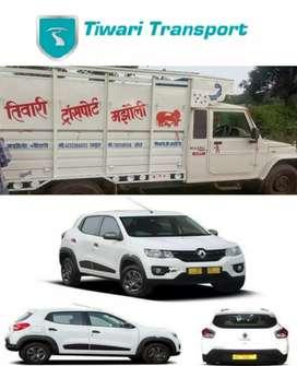 Mahindra Bolero Pickup ExtraLong