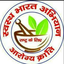 FULL TIME JOB FOR AROGYA HEALTH CENTER AWADHPURI BHOPAL APPLY NOW.