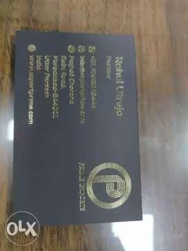 Metal Export Merchandiser