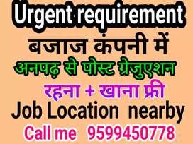 Apply full time job in Bajaj company