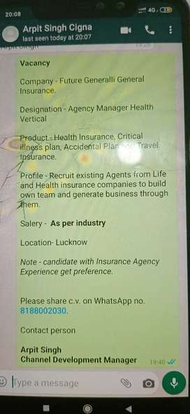Agency Manager
