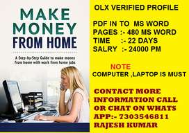 Part time Computer Data Entry operator and Typing Jobs Vacancies