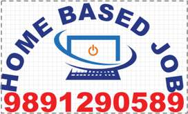5000 to 8000 weekly payments Data Entry work on M.S word