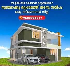 Ottapalam's Premium gated Community Villas