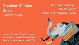 Chicken cutting karigar