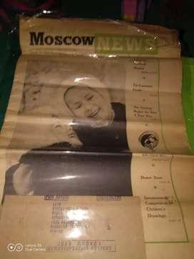 Koran news Moskow th 1966 antik, kuno