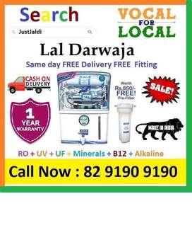 Lal Darwaja AquaGrand RO + UV+UF+Minerals+ B12+ Vitamins 12L  Book Now