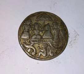Ram Darbar Coin(Tokan) Rs 600000/-(6Lakh ) Final Price
