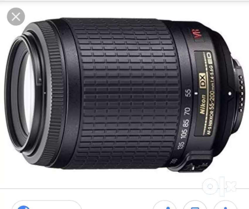 Nikon 55-200 0