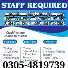 Online Office Base/Part-Time /Full Time /Home Base Job vacancies