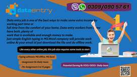 Online Data Entry / Simple typing work. Earn money online.
