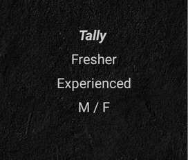 M/ F Tally Purchase, sales, cash entry. Experienced.