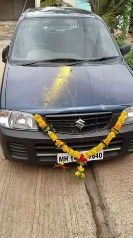 My car is very good condition and super condition
