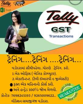 Accounting Training Tally ERP-9 With GST