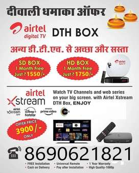 Airtel Diwali Dhamaka Offer !! New Airtel dth HD Connection Book now
