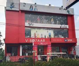 Required for male and female candidates in ( V- Bazaar Store)