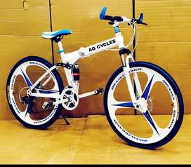 Available Folding Cycles with gear 21