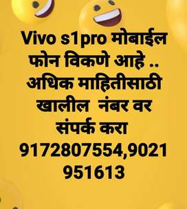 Vivo s1pro is to sell