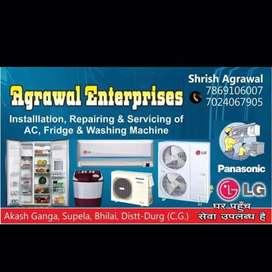 AC fridge washing machine repairing Agarwal enterprises