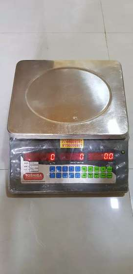 Vajan Kata (Electronic weighing machine)