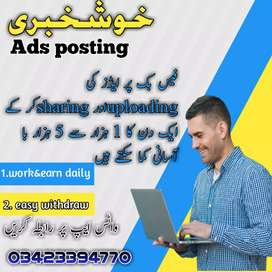Online Job for students and who are free in home/facebook ads posting