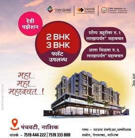 Big deal for your need  only 3 BHK    in , Panchavati, Peth Road , Rea