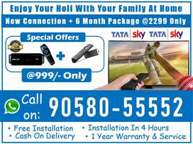 New Connection + 6 Month Free With Tatasky HD Box Tata sky, Airtel HD!