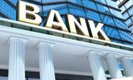 BANKS JOB PEONS