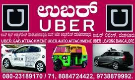Uber auto and car attachment Rajajinagar and malleshwaram