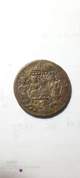 Original coin 17th century urgent selling...