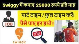 Excellent Delivery Boy Job in Mumbai