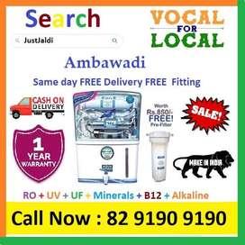 """AmbawadirJJ AquaGrand RO + UV+UF+Minerals+B12+Vitamins 12L  Click to """""""