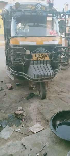 Auto mobile tampu