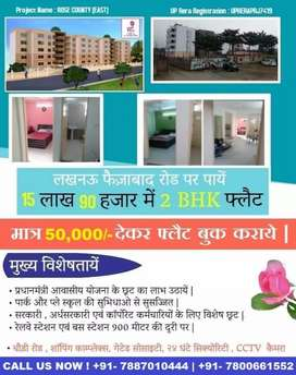 2 BHK Affordable Flat For Sale At Lucknow-Faizabad Road