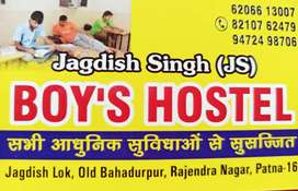 Rooms or Bed with meal , free WiFi in (J.S) Jagdish Boys Hostel
